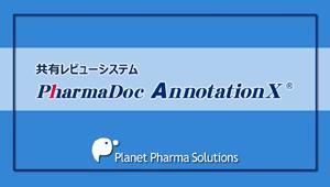 PharmaDoc AnnotationX
