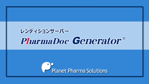 PharmaDoc Generator
