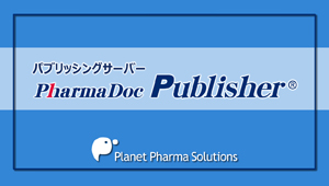 PharmaDoc Publisher