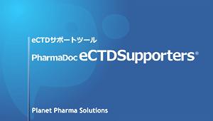 PharmaDoc eCTDSupporters