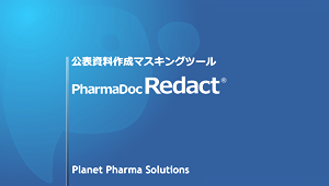 PharmaDoc Redact